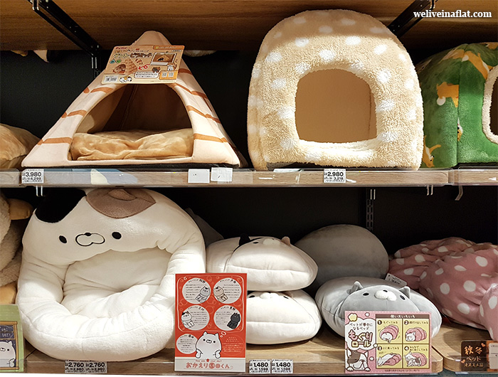 aeon mall aeon pet bed kyoto japan
