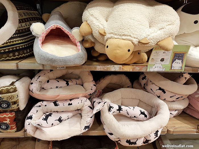 pet beds aeon pet aeon mall kyoto japan