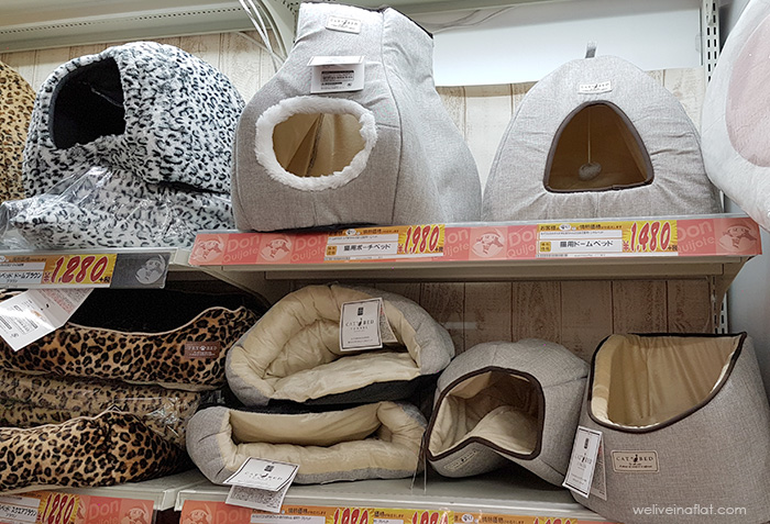 cat beds at donki, japan