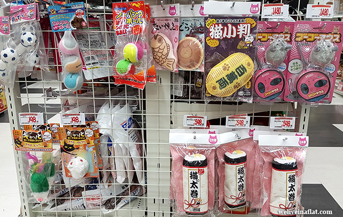 pet cat toys at don quijote, avanti, kyoto