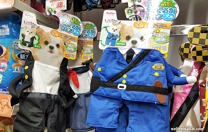 Gangster or Police? Pet costumes for toy dogs at Don Quijote, Osaka and Kyoto