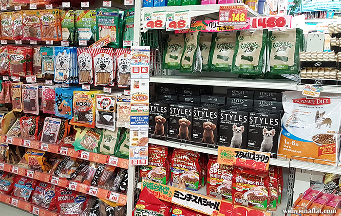 dog food and treats at Don Quijote in Shinsekai, Osaka