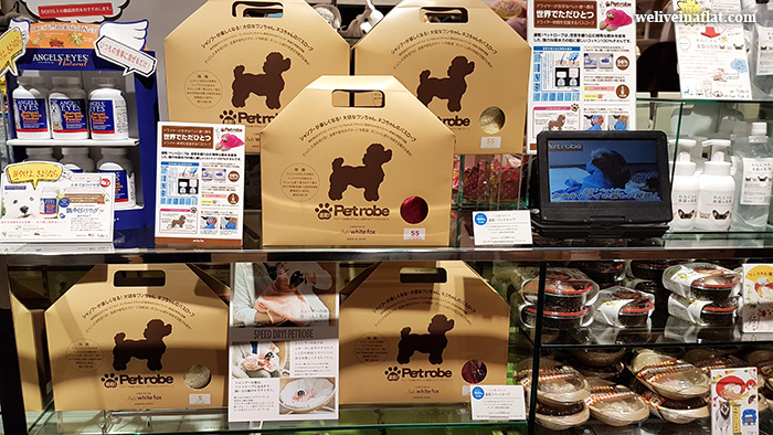 Kyoto and osaka pet shops for cat dog goods we live in a flat - Grand petshop ...