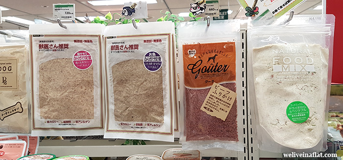 dog food mix at tokyu hands, shinsaibashi, osaka japan