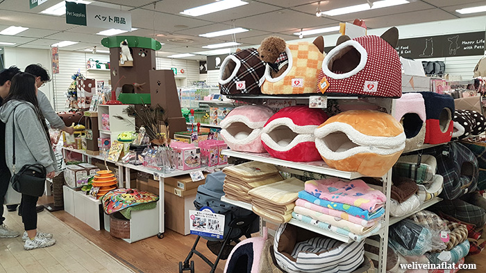 pet supplies section at tokyo hands , Shinsaibashi, Osaka, Japan