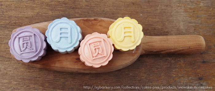 the barkery singapore dog mooncake